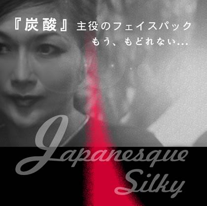 japanesqe silky